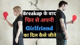 Peheli Kiss Kaise Kare ? | Kissing Tips in Hindi | किस करने