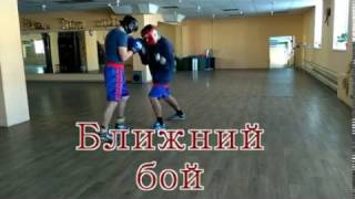 бокс тренировка. двойки в ближнем бою.