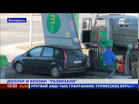 Das unendliche Benzin in spin tires