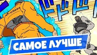 SCP SECRET LABORATORY - САМОЕ ЛУЧШЕЕ 2 / СМЕШНЫЕ МОМЕНТЫ