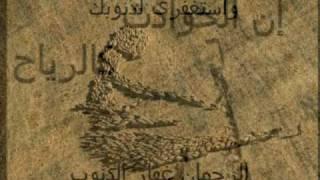 تحميل اغاني 3allam Alghoyoub علام الغيوب - Najah Salam نجاح سلام MP3