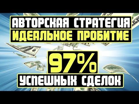 Опционы доходность 760 процентов