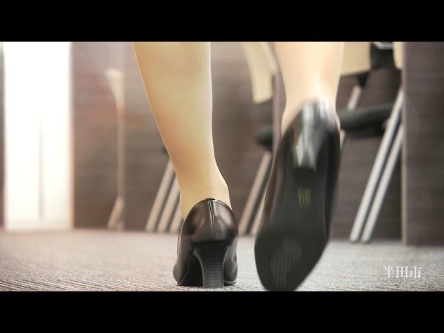 【半田市】職員採用動画