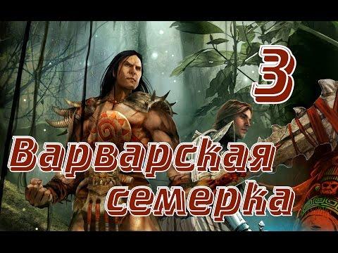 Герои меча и магии 3 группа