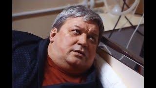 """Сериал """"Неизвестный"""" 27 серия"""