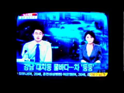 My Korean TV: Saturday Afternoon