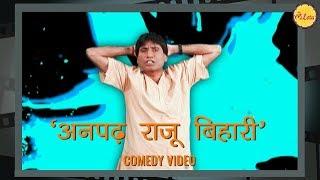 Dj Sanjay sound malinagar hindi gana dilbar dilbar