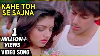 Kahe Toh Se Sajna - Sharda Sinha Songs - Ram Laxman Songs - Salman Khan Songs - Download this Video in MP3, M4A, WEBM, MP4, 3GP