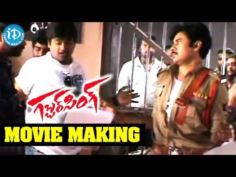 Gabbar Singh Movie Making 03 - Pawan Kalyan - Shruti Haasan