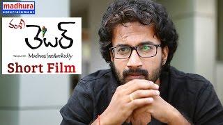 Letter | A 2015 Telugu Short Film by Vamsy | Sathya Dev | Madhura Sreedhar Reddy