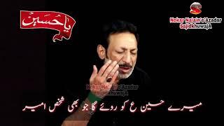 kahan kahan main tujhe - Video hài mới full hd hay nhất
