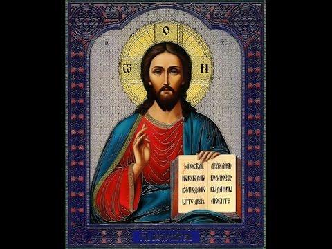 Молитвы от болезни щитовидной железы