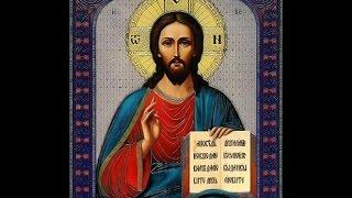 Молитва исцеляющая от болезней