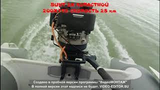 Самодельные электромоторы лодочные