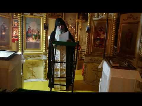 Молитва святой матроне московской i