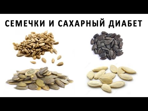 Сок из овощей для диабетиков