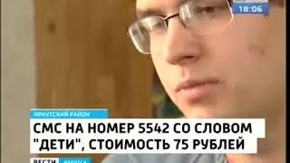 Давид Ермолаев, 17 лет, двусторонняя тугоухость 4-й степени, требуются слуховые аппараты