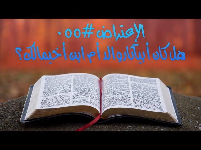 Video de pronunciación de Ahitub en Inglés