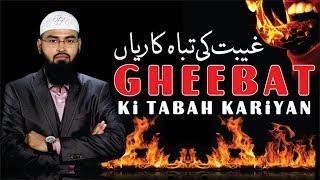 Gheebat Ki Tabah Kariyan - Destruction of Backbiting By Adv. Faiz Syed