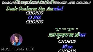 Taron Mein Sajke Apne Suraj Se - Karaoke With Lyrics Eng