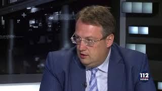 Геращенко: Порошенко хотел бы полностью управлять всеми министрами, фракциями и парламентом