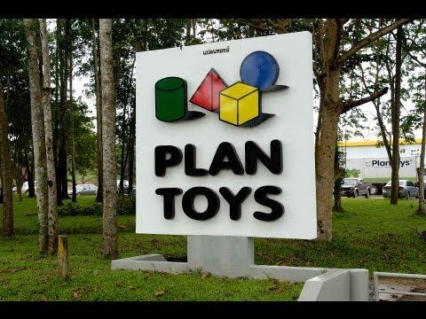 Plantoys Plan City (44cm)