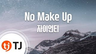 [TJ노래방] No Make Up - 자이언티 (No Make Up - Zion.T) / TJ Karaoke
