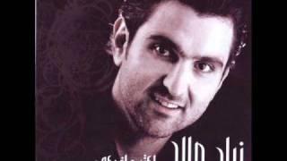 تحميل اغاني زياد صالح _ اكنر ما فيكي 2009 MP3