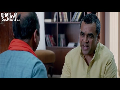 Dharam Ka Gyan | Dharam Sankat Mein | In Cinemas 10th April