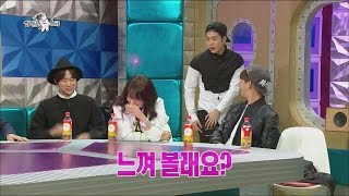 [HOT]RadioStar 라스-Jackson_Touch my Hip 잭슨겨털&꿀벅지 20141217