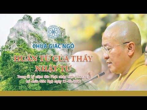 Lễ kỷ niệm sự kiện Đức Phật nhập diệt