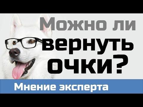 Enni marco очки для зрения мужские