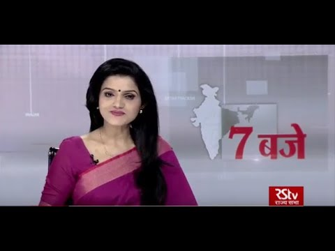 Hindi News Bulletin | हिंदी समाचार बुलेटिन – September 16, 2019 (7 pm)