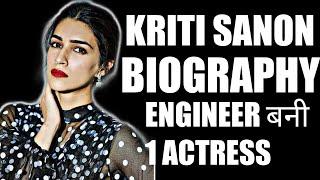 Kriti Sanon Biography In Hindi | Success Story | Bollywood Actress | Rk Biography