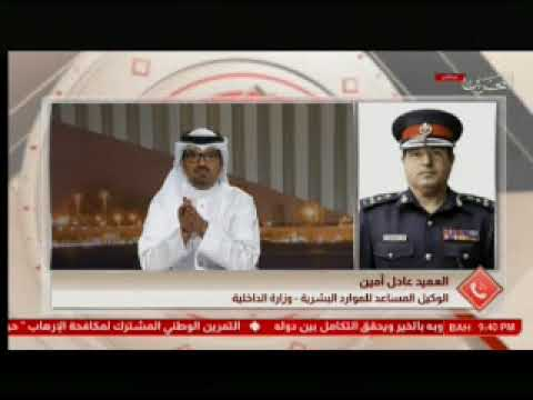 Al Rai show A telephone call to Brigadier Adel Amin, Assistant Undersecretary for Human Resources 5/12/2017