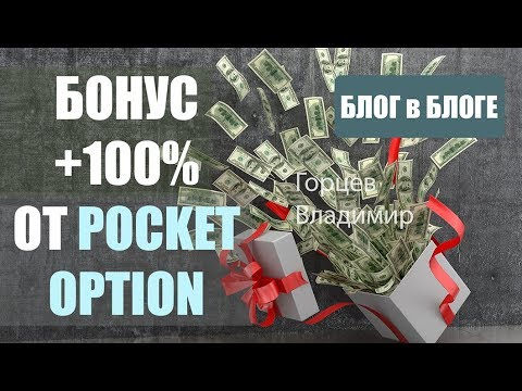 Sovereign group форекс