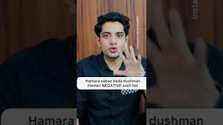 Success motivational video   ❤️❤️ | motivational WhatsApp status| Shivam Malik #shorts