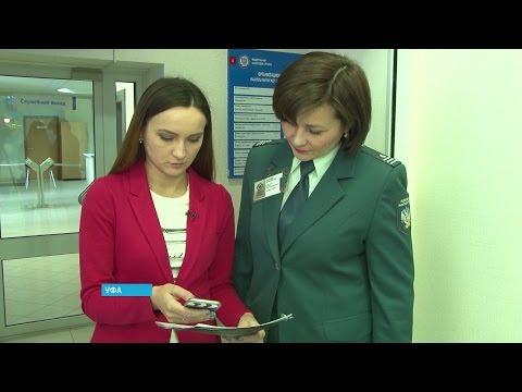 В Башкортостане на транспортный налог действует пониженная ставка