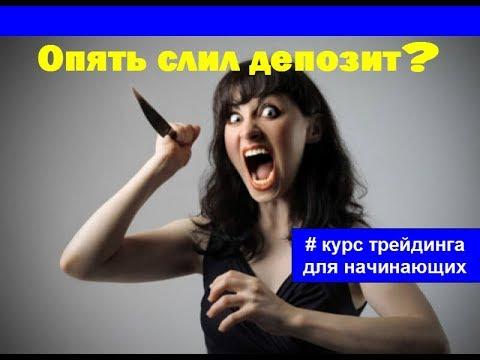 объемы forex - обзор 25.07.2016 (евро , фунт, золото, нефть)