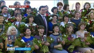 В Доме правительства республики сегодня награждают многодетных матерей