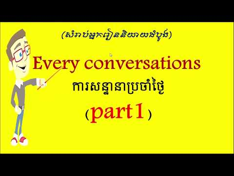 Learn English Khmer   conversation english khmer 1