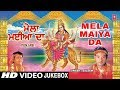 Mela Maiya Da I Superhit Punjabi Devi Bhajans I SALEEM I Full HD Video Songs Juke Box