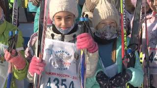 «Лыжня России – 2019» в Амурском муниципальном районе
