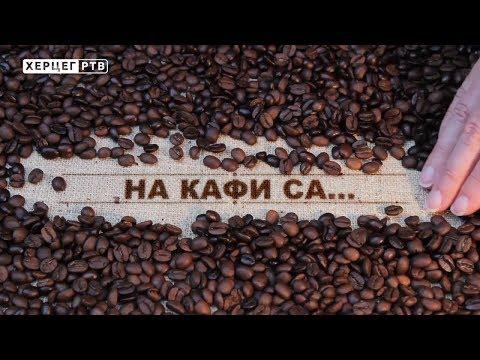 NA KAFI SA... Jovanom Stojiljković (VIDEO)