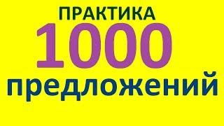Minnow перевод с английского на русский
