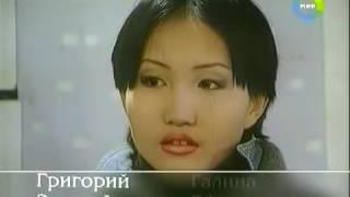 "Заставка сериала ""Перекресток"""