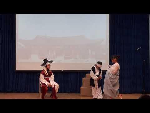 Chicago Bultasa 2018 부처님 오신날 기념 불타예술제 일요어린이학교 연극 저승 곳간과 덕진다리