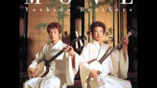 吉田兄弟 Yoshida Brothers - Tsugaru Yosarebushi (Ryoichiro) from Move (short ver.)
