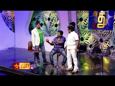 Adhu-Idhu-Yedhu--17th-July-2016-Promo-2