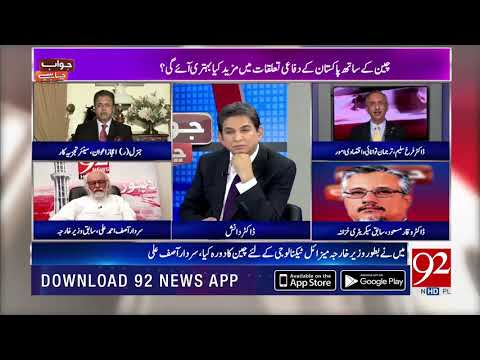 Free trade agreement with China was not beneficiary for Pakistan says Dr Farrukh Saleem| 5 Nov 2018|